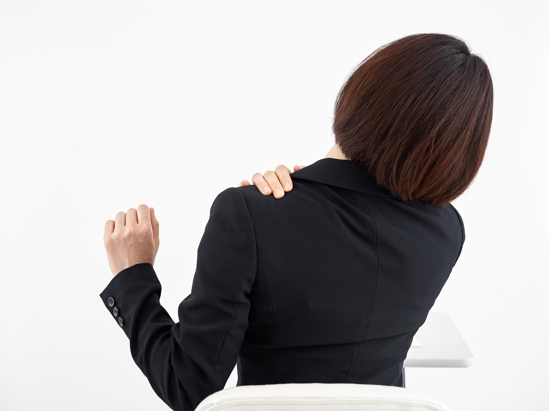 肩こり・肩の痛み